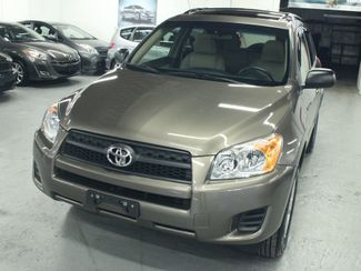 2012 Toyota RAV4 4WD Kensington, Maryland 8
