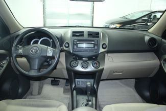 2012 Toyota RAV4 4WD Kensington, Maryland 79
