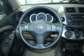 2012 Toyota RAV4 4WD Kensington, Maryland 80