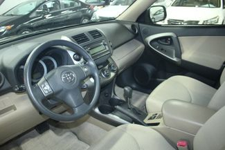 2012 Toyota RAV4 4WD Kensington, Maryland 90