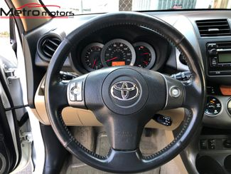 2012 Toyota RAV4 Limited Knoxville , Tennessee 18