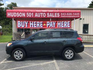 2012 Toyota RAV4 Base I4 2WD | Myrtle Beach, South Carolina | Hudson Auto Sales in Myrtle Beach South Carolina