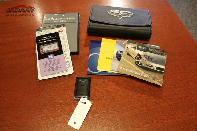 2013 Chevrolet Corvette 427 1SC Merrillville, Indiana 53
