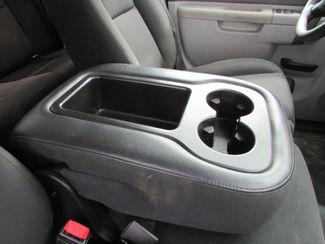2013 Chevrolet Silverado 2500HD 4x4 Ex-Cab Short Box   St Cloud MN  NorthStar Truck Sales  in St Cloud, MN