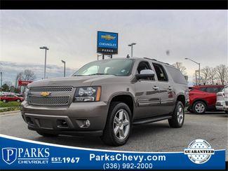 2013 Chevrolet Suburban LT in Kernersville, NC 27284