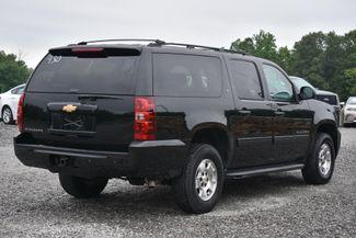 2013 Chevrolet Suburban LT Naugatuck, Connecticut 4