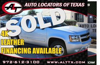 2013 Chevrolet Tahoe LT   Plano, TX   Consign My Vehicle in  TX
