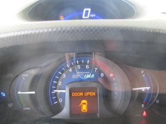 2013 Honda Insight LX Gardena, California 5