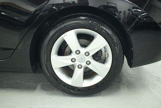 2013 Hyundai Elantra GLS Preferred Kensington, Maryland 94