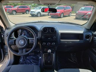 2013 Jeep Patriot Sport  in Bossier City, LA