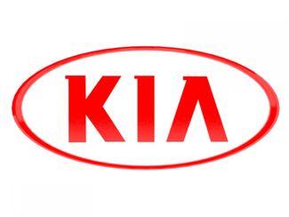 2013 Kia Optima EX Naugatuck, Connecticut
