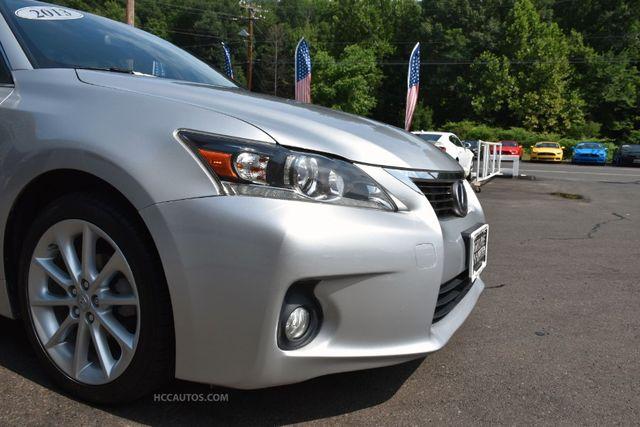 2013 Lexus CT 200h Hybrid Waterbury, Connecticut 8