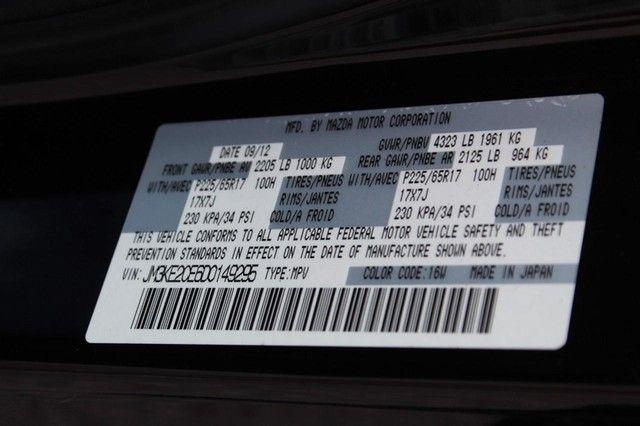 2013 Mazda CX-5 Touring in , Missouri 63011