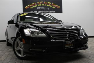2013 Mercedes-Benz S 550 in Bedford, OH 44146