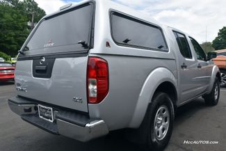 2013 Nissan Frontier S Waterbury, Connecticut 5