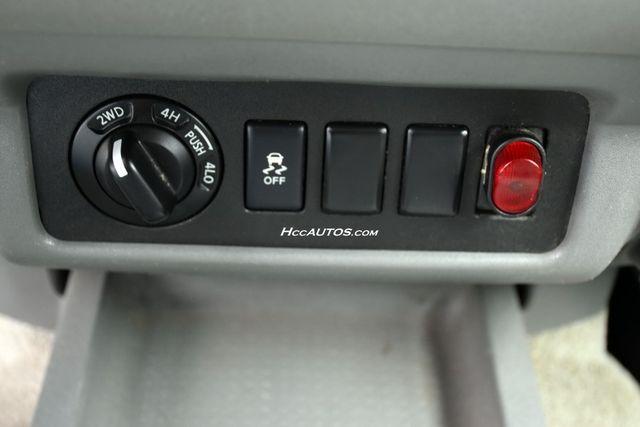 2013 Nissan Frontier S Waterbury, Connecticut 27