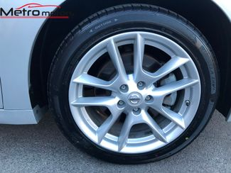 2013 Nissan Maxima 3.5 S Knoxville , Tennessee 52