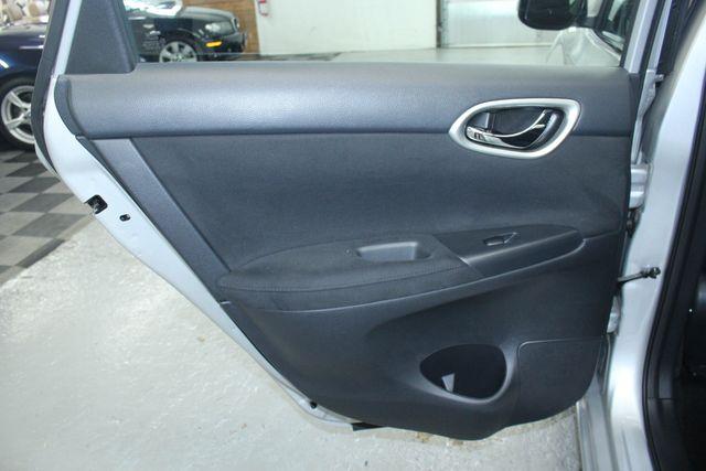 2013 Nissan Sentra SL Navi Kensington, Maryland 24