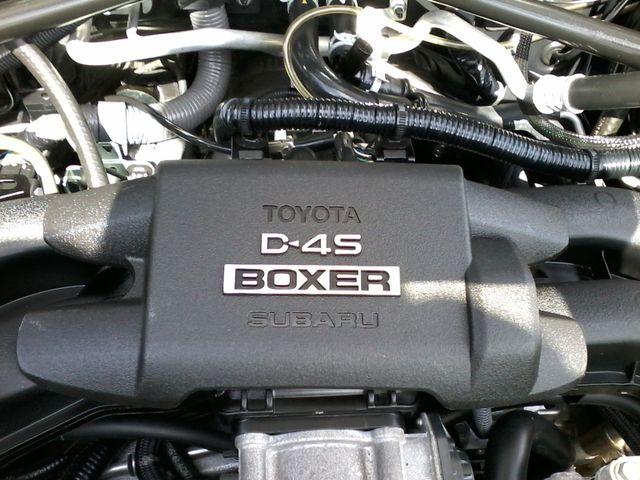 2013 Scion FR-S 383 HP Custom Boerne, Texas 32
