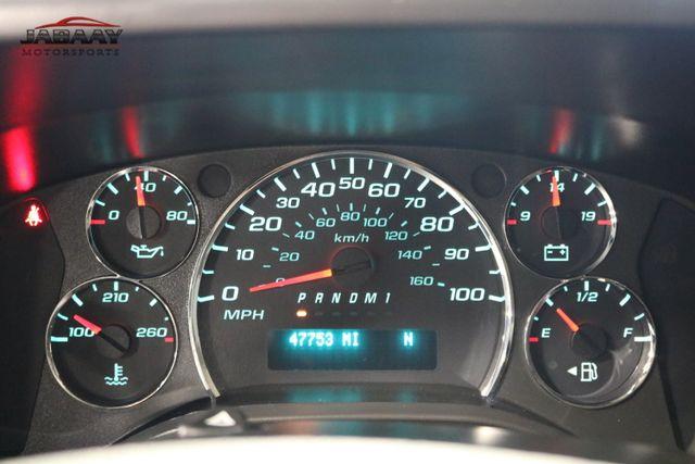 2014 Chevrolet Express Passenger LT Merrillville, Indiana 16