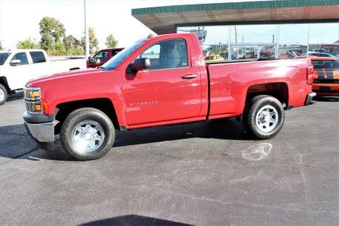 2014 Chevrolet Silverado 1500  | Granite City, Illinois | MasterCars Company Inc. in Granite City, Illinois