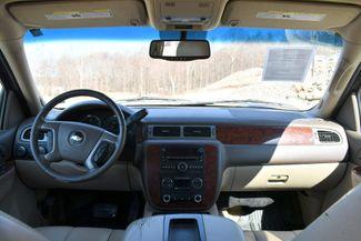 2014 Chevrolet Suburban LT Naugatuck, Connecticut 15