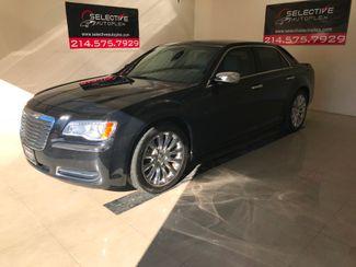 2014 Chrysler 300 Uptown Edition in Addison, TX 75001