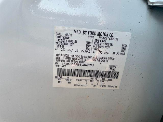 2014 Ford Utility Police Interceptor Hoosick Falls, New York 6