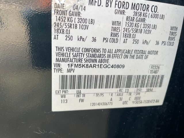 2014 Ford Utility Police Interceptor Hoosick Falls, New York 7