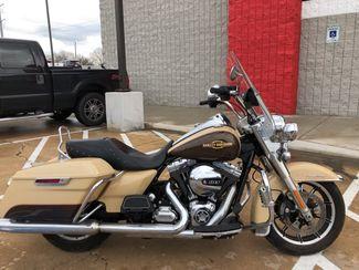 2014 Harley-Davidson Road King in McKinney, TX 75070