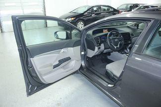 2014 Honda Civic EX Kensington, Maryland 13