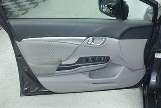 2014 Honda Civic EX Kensington, Maryland 14
