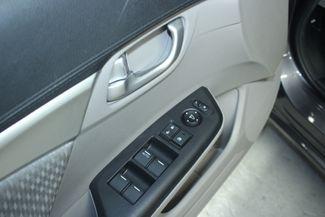 2014 Honda Civic EX Kensington, Maryland 15