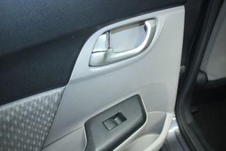 2014 Honda Civic EX Kensington, Maryland 28