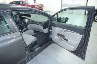 2014 Honda Civic EX Kensington, Maryland 49