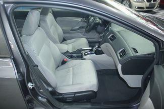 2014 Honda Civic EX Kensington, Maryland 52