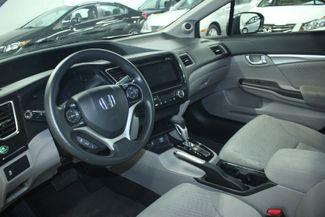 2014 Honda Civic EX Kensington, Maryland 92