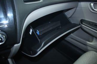 2014 Honda Civic EX Kensington, Maryland 93