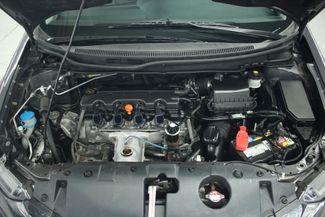 2014 Honda Civic EX Kensington, Maryland 96