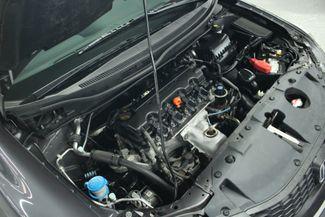 2014 Honda Civic EX Kensington, Maryland 98