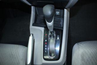 2014 Honda Civic EX Kensington, Maryland 65