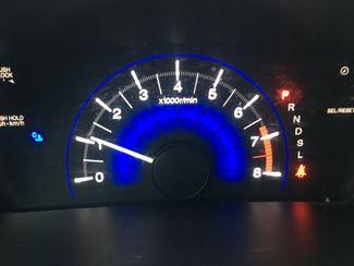 2014 Honda Civic LX New Brunswick, New Jersey 10