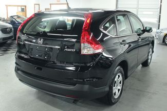 2014 Honda CR-V LX AWD Kensington, Maryland 4