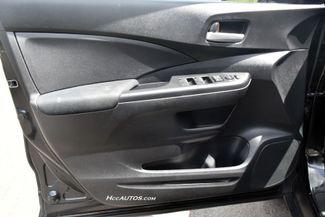 2014 Honda CR-V LX Waterbury, Connecticut 22