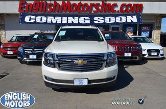 2014 Honda Odyssey in Brownsville, TX