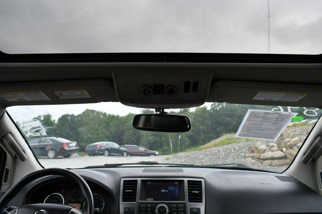 2014 Nissan Armada Platinum Naugatuck, Connecticut 21