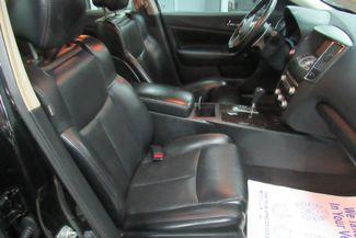 2014 Nissan Maxima 3.5 SV w/Premium Pkg Chicago, Illinois 7