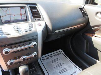 2014 Nissan Murano CrossCabriolet Batesville, Mississippi 29