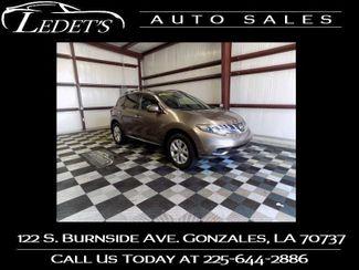 2014 Nissan Murano SL in Gonzales, Louisiana 70737