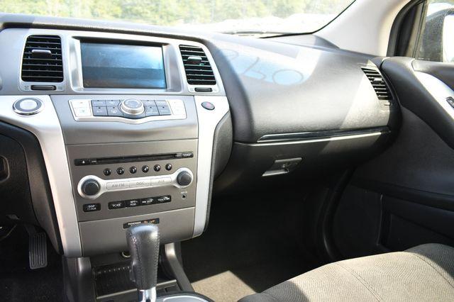 2014 Nissan Murano S Naugatuck, Connecticut 22